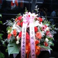 장미혼합꽃바구니1