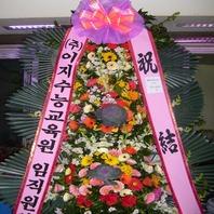 축하3단 작품3호
