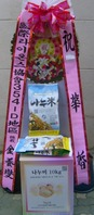 나누미쌀화환10kg